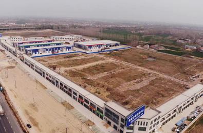 淮安市现代物流园